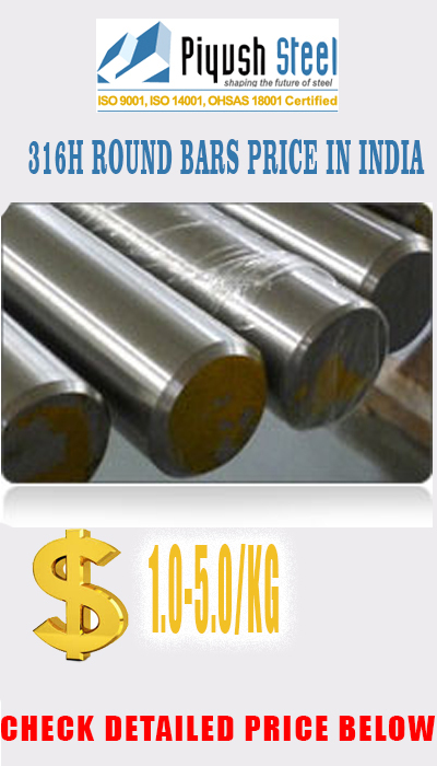 ASTM A276 AISI 316H STAINLESS STEEL ROUND BARS