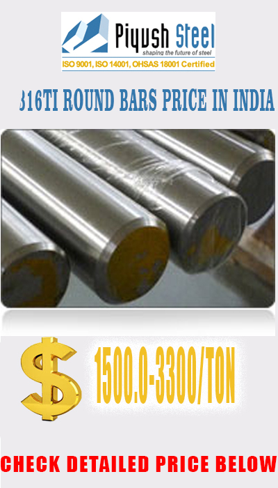 ASTM A276 AISI 316TI STAINLESS STEEL ROUND BARS