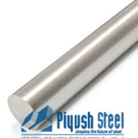 Titanium Grade 2 Rod Bar