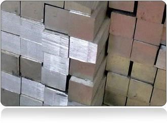 SAF 2205 Duplex square bar supplier