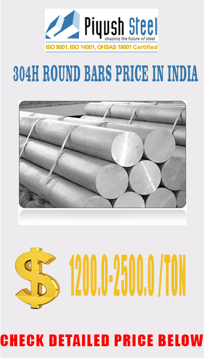 astm a276 304H stainless steel round bars