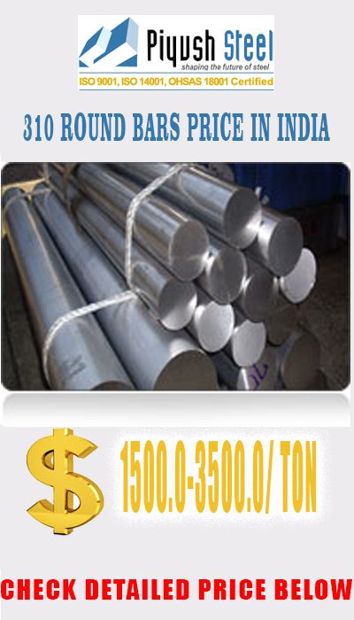 ASTM A276 AISI 310 STAINLESS STEEL ROUND BARS