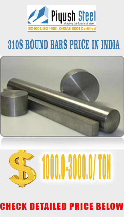 ASTM A276 AISI 310S STAINLESS STEEL ROUND BARS
