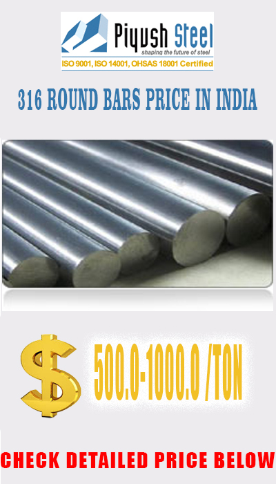 ASTM A276 AISI 316 STAINLESS STEEL ROUND BARS