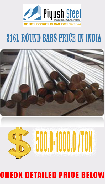 ASTM A276 AISI 316L STAINLESS STEEL ROUND BARS