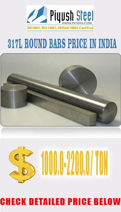 ASTM A276 AISI 317L STAINLESS STEEL ROUND BARS