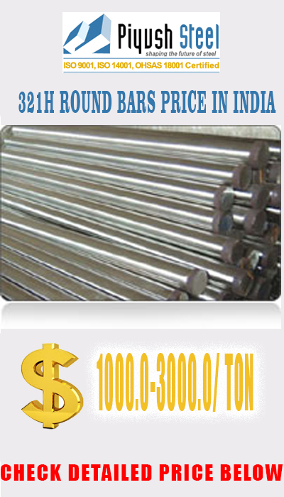 ASTM A276 AISI 321H STAINLESS STEEL ROUND BARS