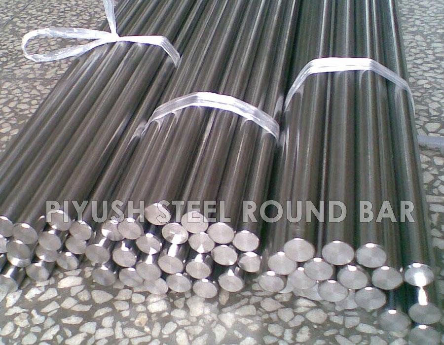 Round Bar manufacturer in india